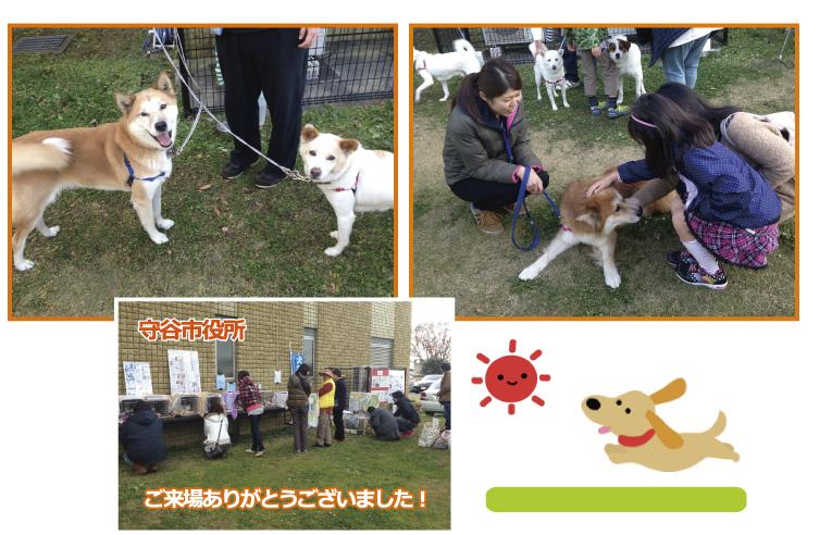 20131208_jyouto
